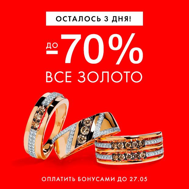fe4ee92a15f Ювелирные украшения — купить ювелирное изделие в интернет-магазине SUNLIGHT  в Москве