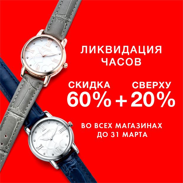 Женские наручные часы — купить в интернет-магазине SUNLIGHT в Москве ... 0734e8c61fc10