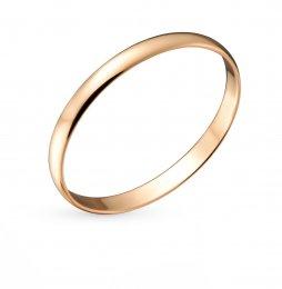 Обручальное кольцо купить недорого в интернет магазине