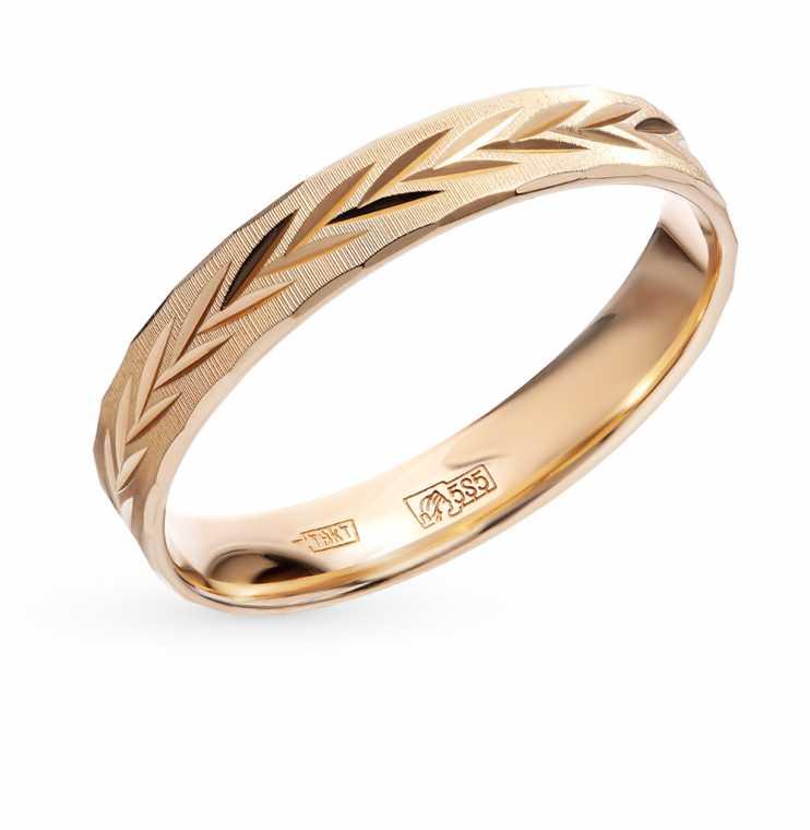Купить обручальное кольцо в ломбардах москвы русавто автосалон в москве отзывы