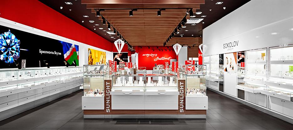 Адреса флагманских ювелирных магазинов SUNLIGHT в Москве и всей России —  официальный сайт магазина ювелирных изделий Санлайт 8c7b2c81e87