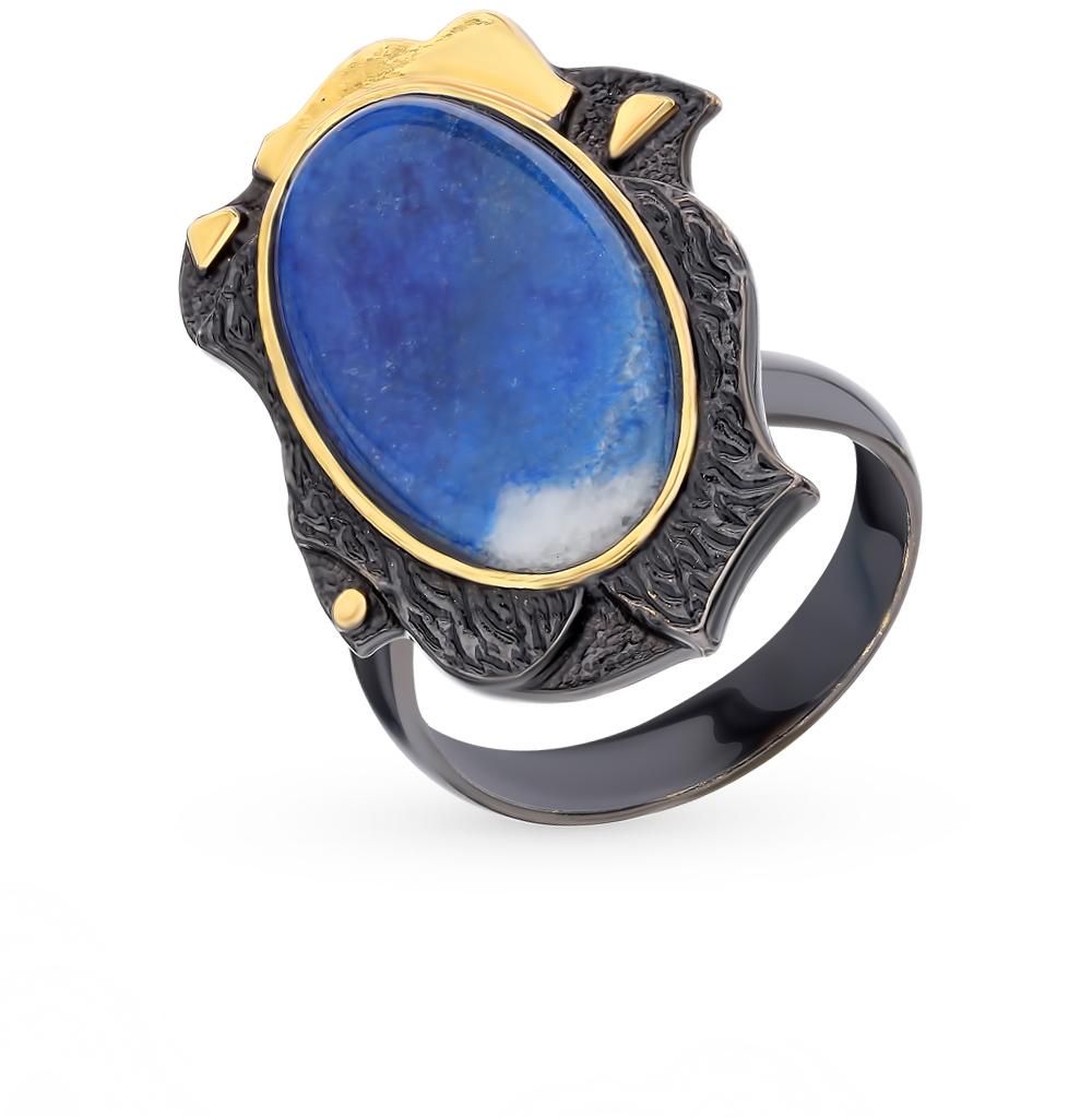серебряное кольцо с лазуритом