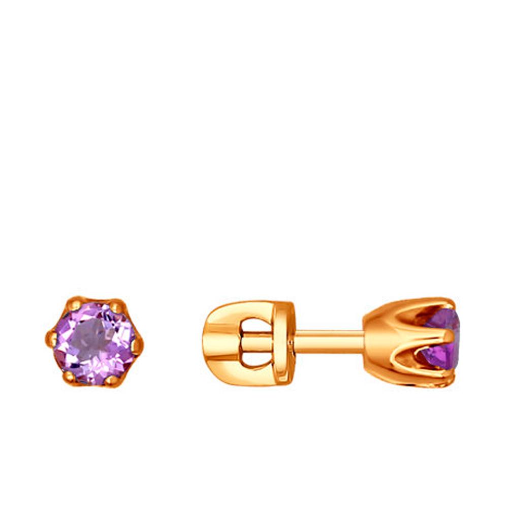 золотые серьги с аметистом SOKOLOV 720049*