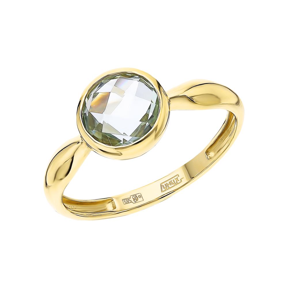 Фото «Золотое кольцо с празиолитами»