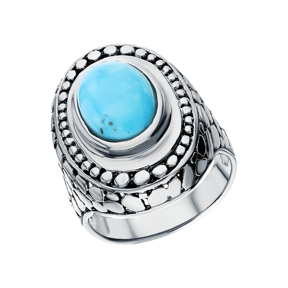 Серебряное кольцо с бирюзой в Екатеринбурге