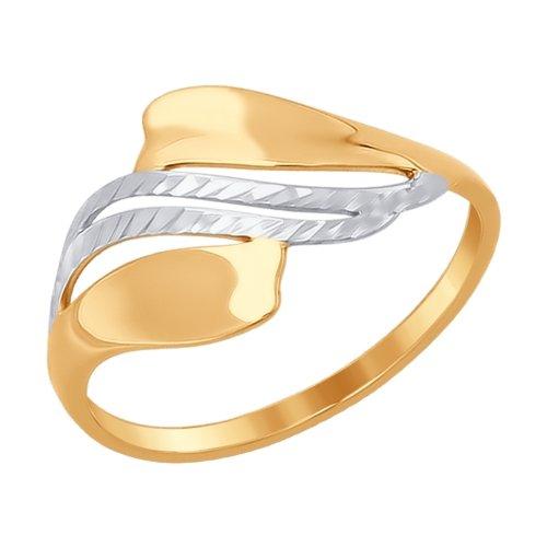 Золотое кольцо SOKOLOV 017253* в Екатеринбурге
