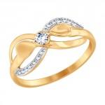 Фото «Золотое кольцо с фианитами SOKOLOV 017666*»