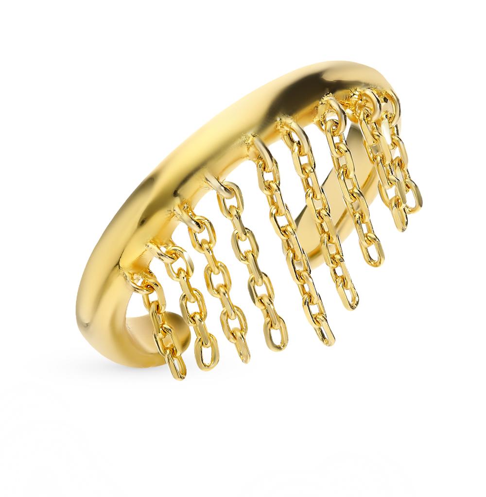 серебряное кольцо с наношпинелями