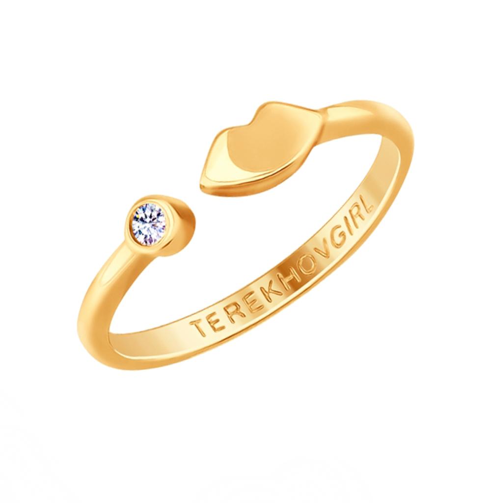 Фото «Серебряное кольцо с фианитами SOKOLOV 93010780»
