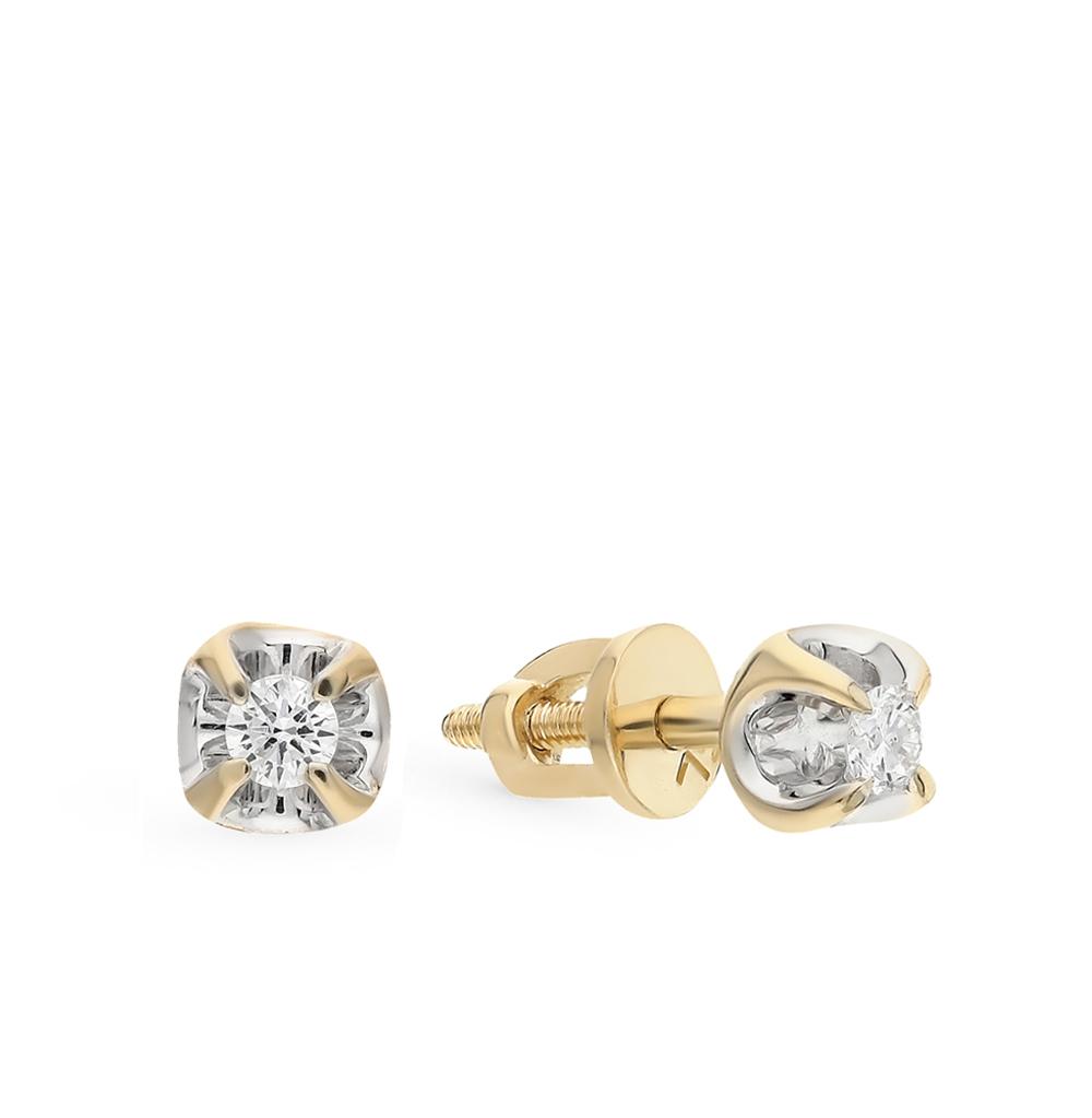 Кольца с якутскими бриллиантами