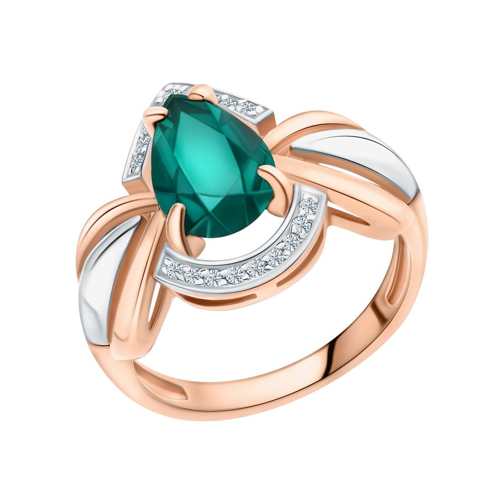 Золотое кольцо с бриллиантами и изумрудом в Екатеринбурге
