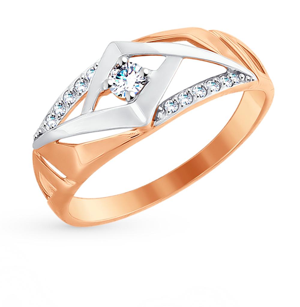 золотое кольцо с фианитами SOKOLOV 017658*