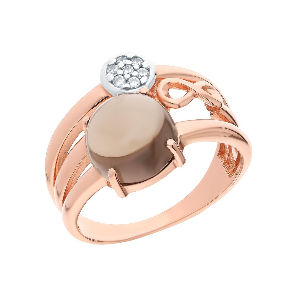 Серебряное кольцо с раухтопазами и фианитами в Санкт-Петербурге
