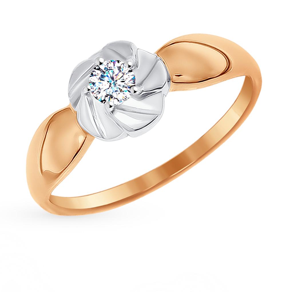 Фото «Золотое кольцо с фианитами SOKOLOV 016997*»