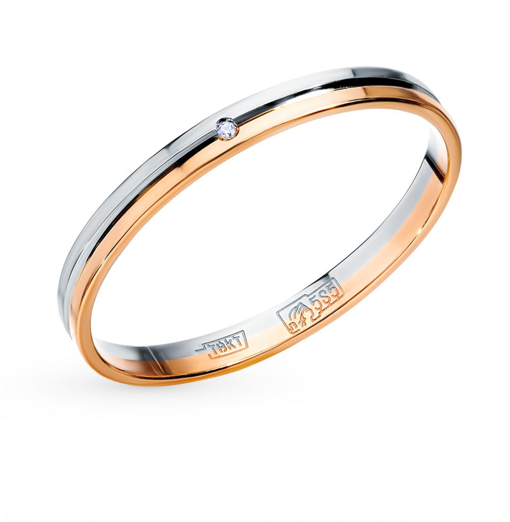 Фото «Золотое обручальное кольцо с бриллиантом»