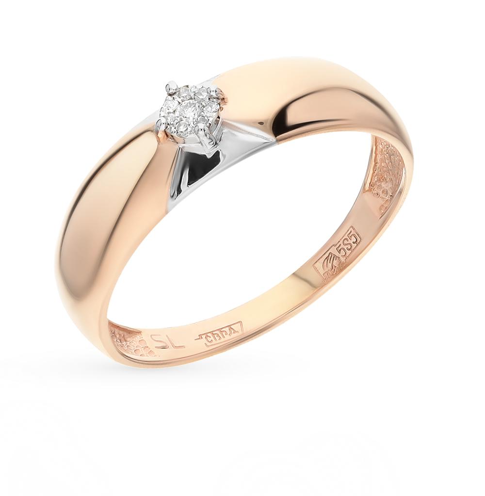 Фото «золото кольцо с бриллиантами»