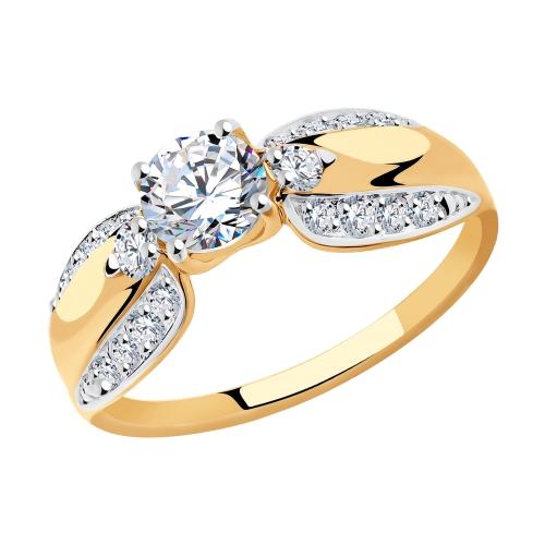 Фото «Золотое кольцо с фианитами SOKOLOV 018317*»