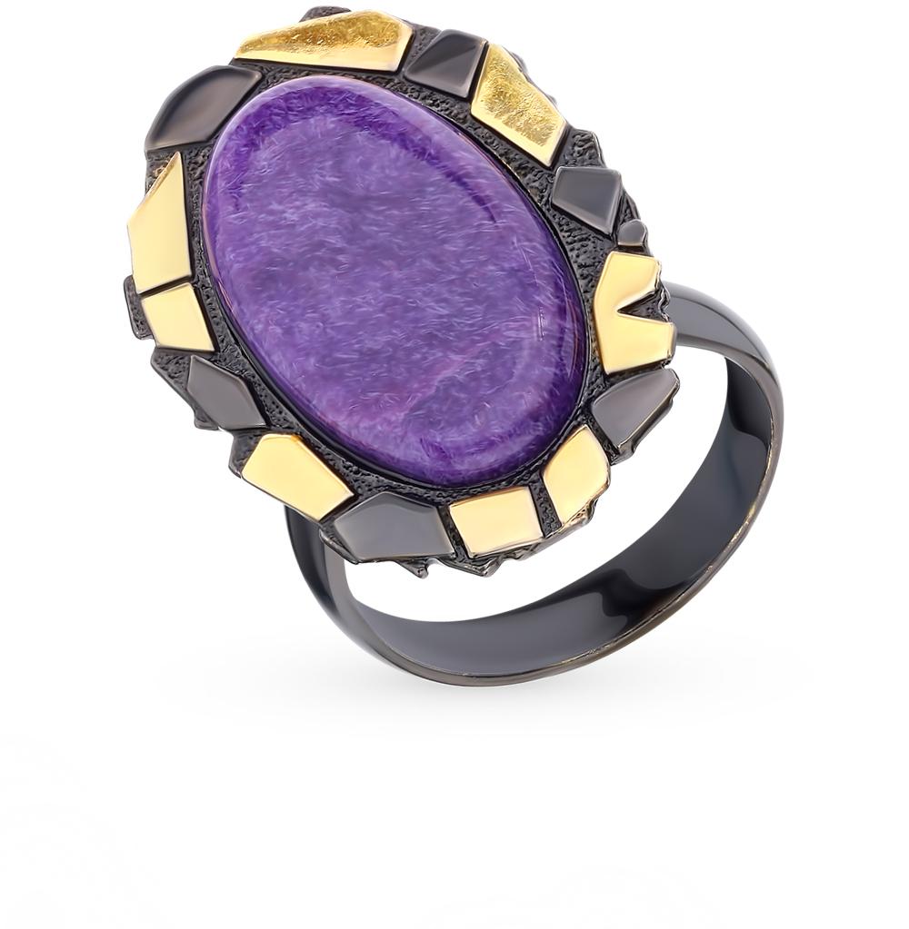 Фото «Серебряное кольцо с чароитом»