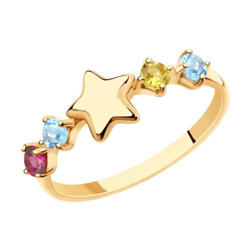 Фото «Золотое кольцо с родолитами и цитринами SOKOLOV 715912»