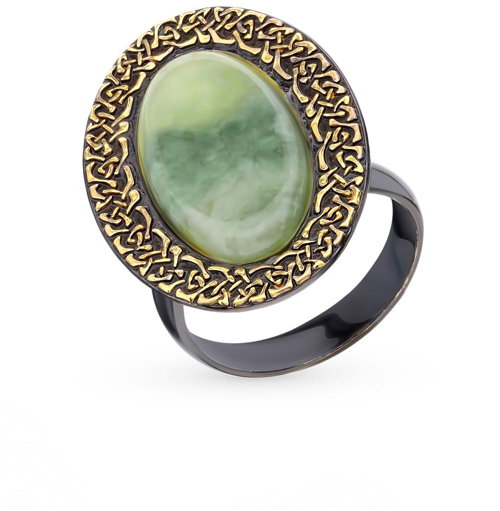 серебряное кольцо с жадеитом
