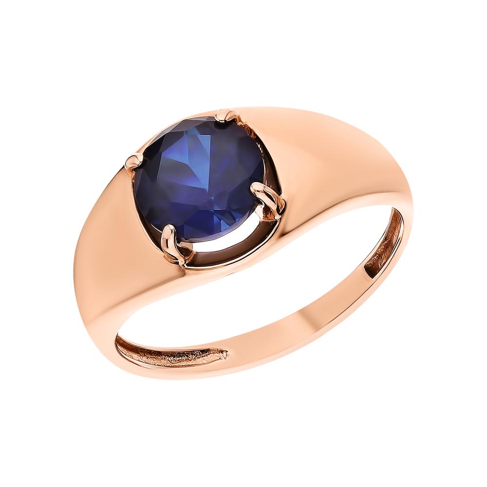 Фото «Золотое кольцо с сапфирами синтетическими»