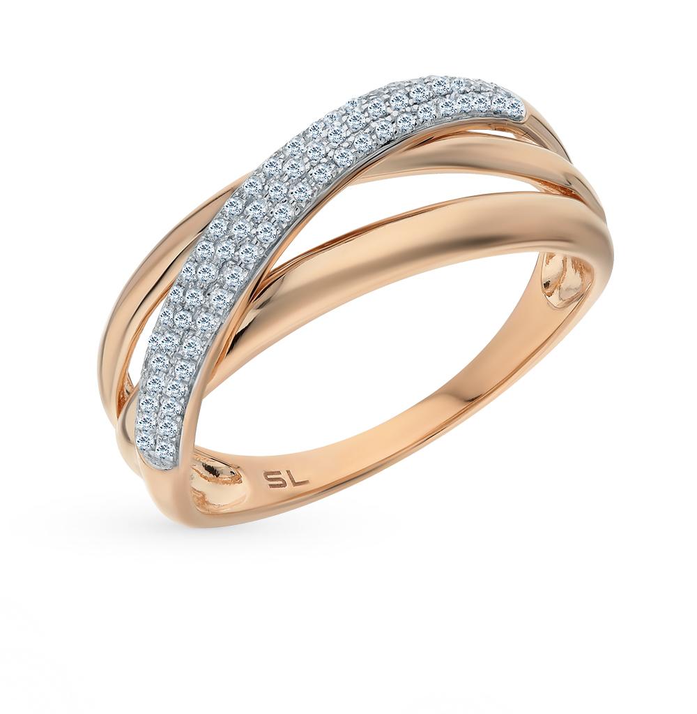 Кольцо с бриллиантами в Санкт-Петербурге