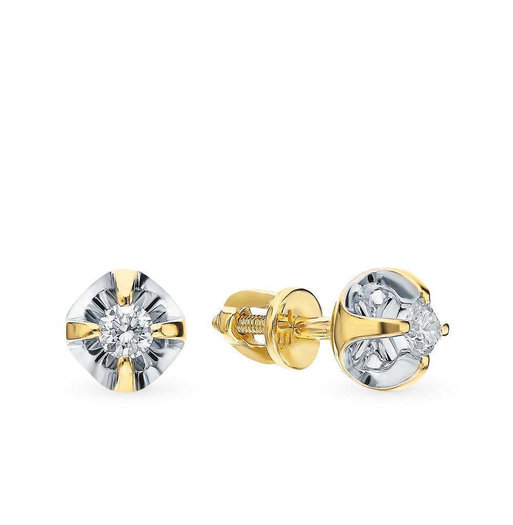 Золотые серьги «Бриллианты Якутии» в Санкт-Петербурге