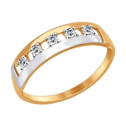 Фото «Золотое кольцо с фианитами SOKOLOV 017241*»