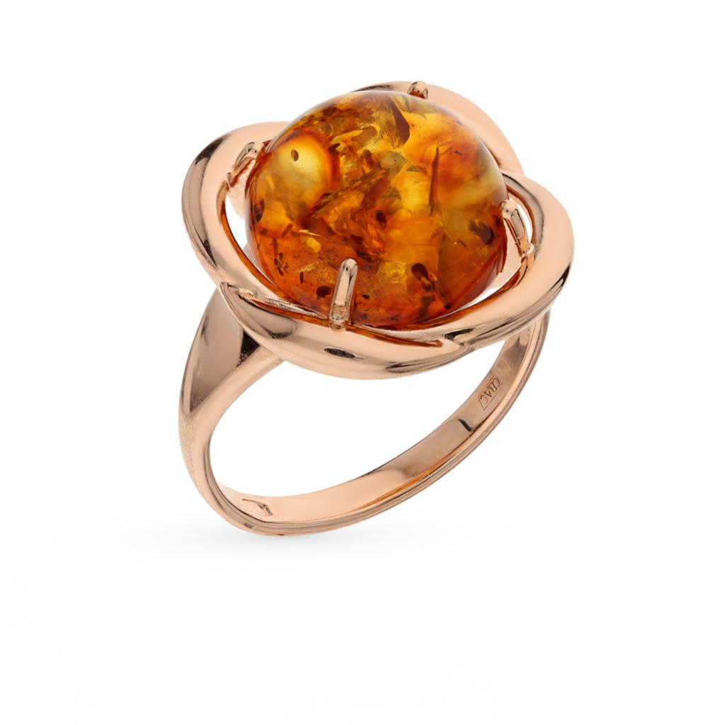 Фото «Серебряное кольцо с янтарем SOKOLOV 93010519»