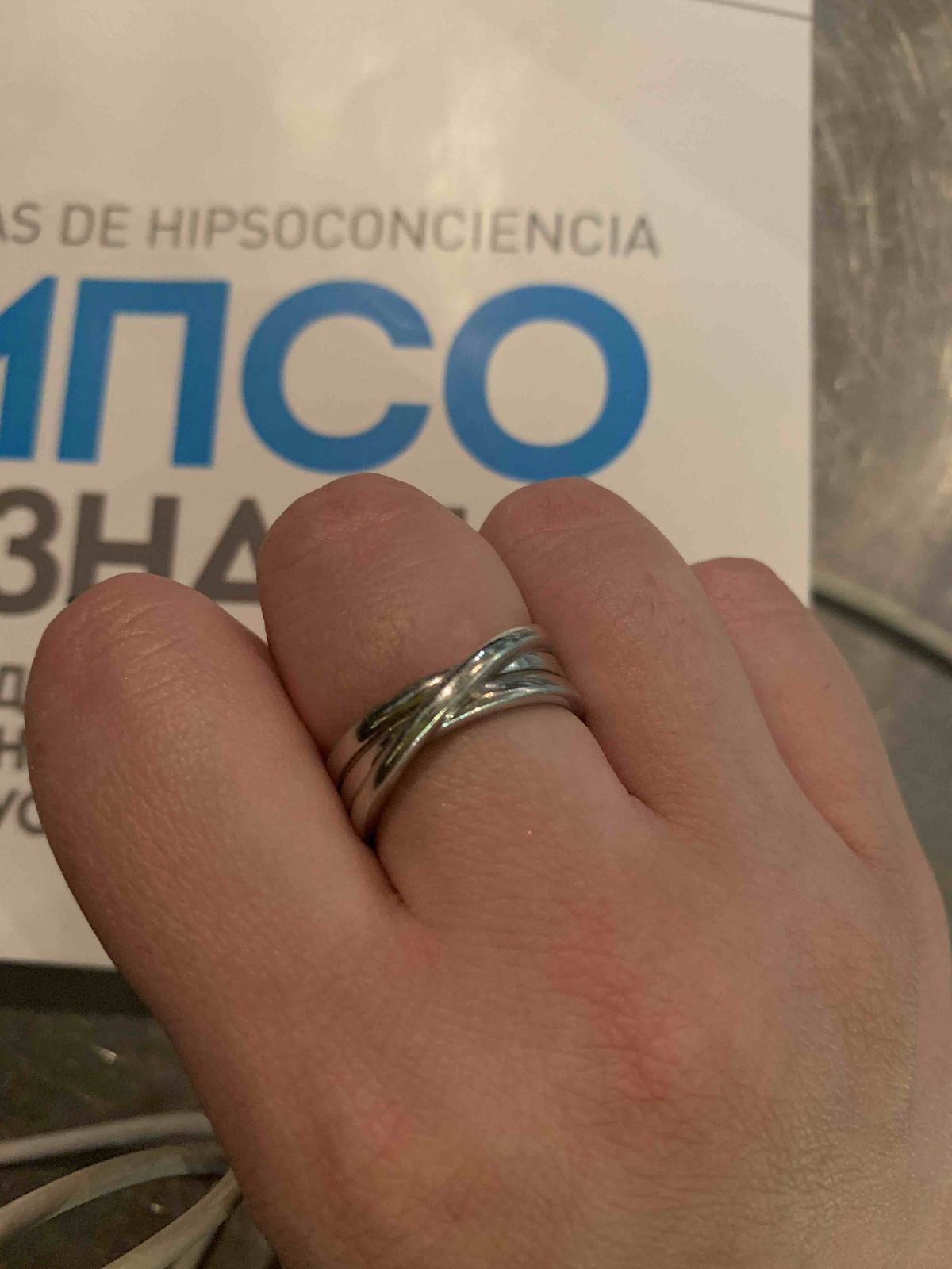 Кольцо очень понравилось