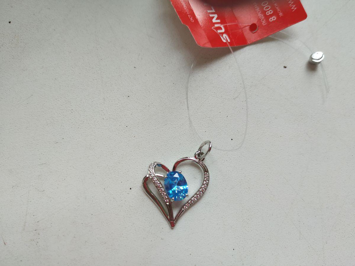Серебряное сердечко