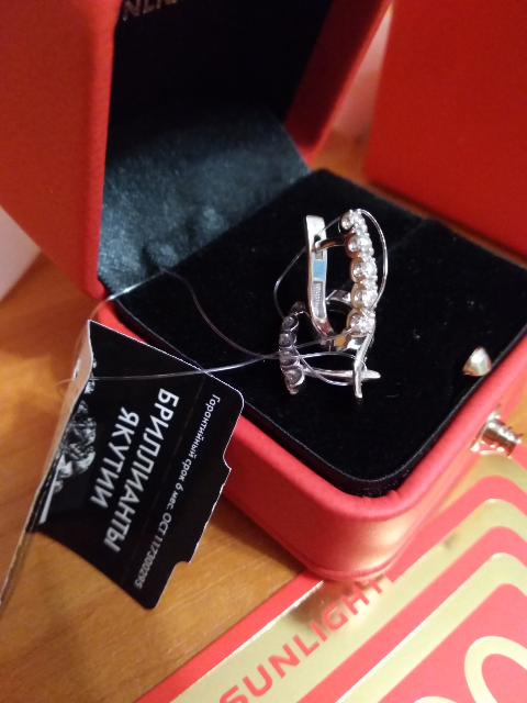 Бриллианты из Якутии