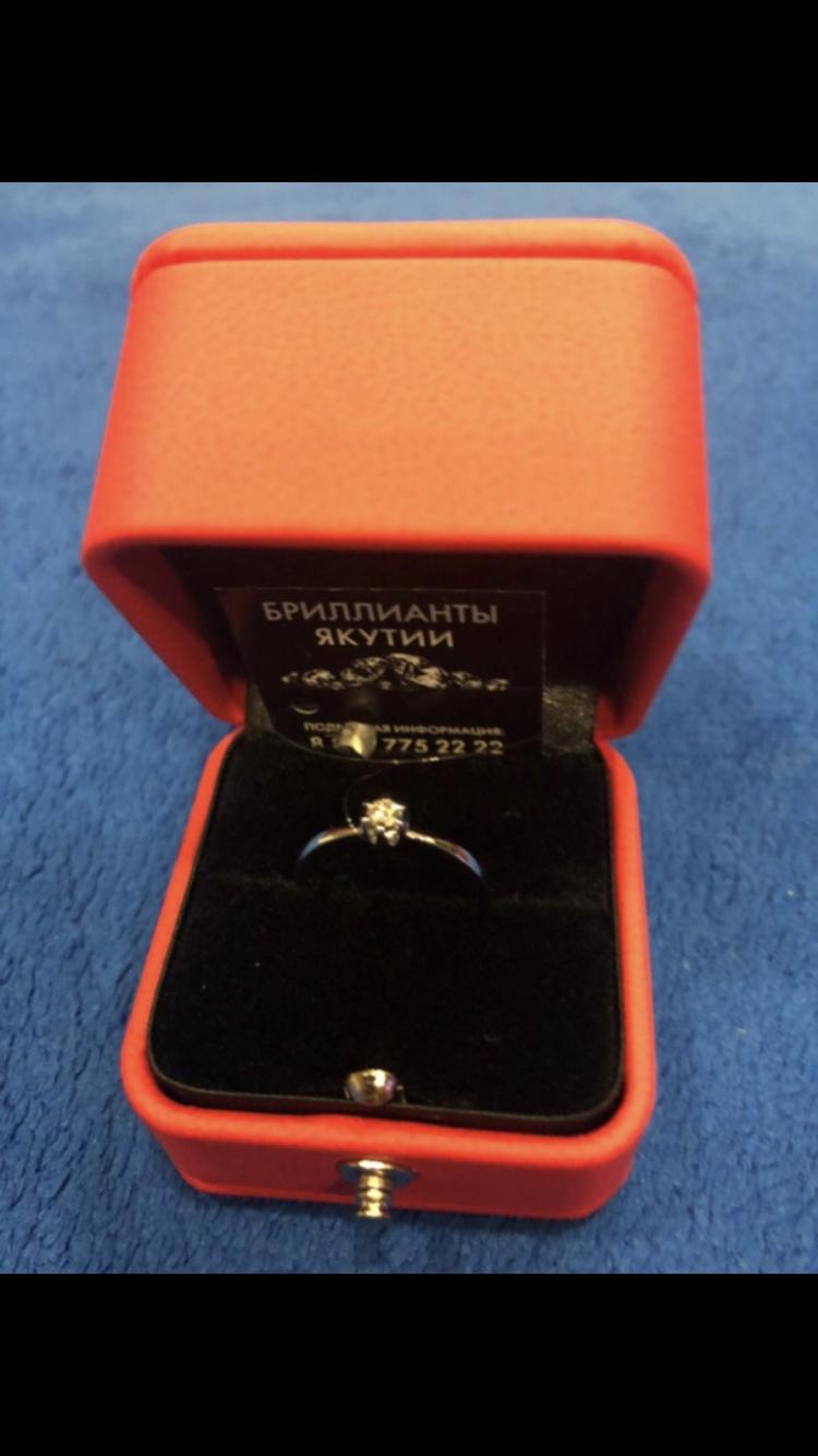 Прекрасное помолвночное кольцо 👍🏻