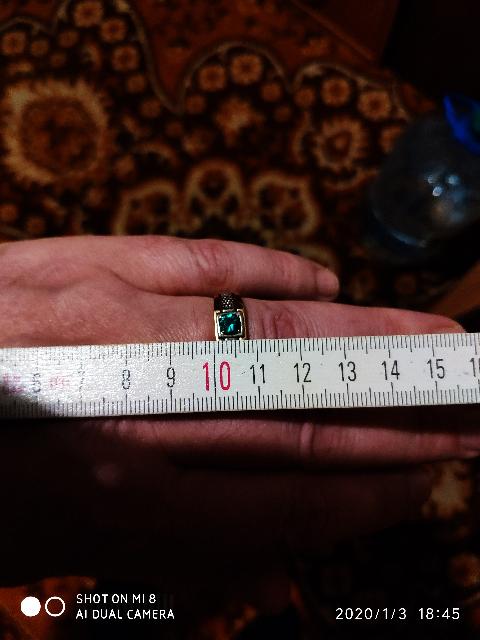 Кольцо с наноизумрудом