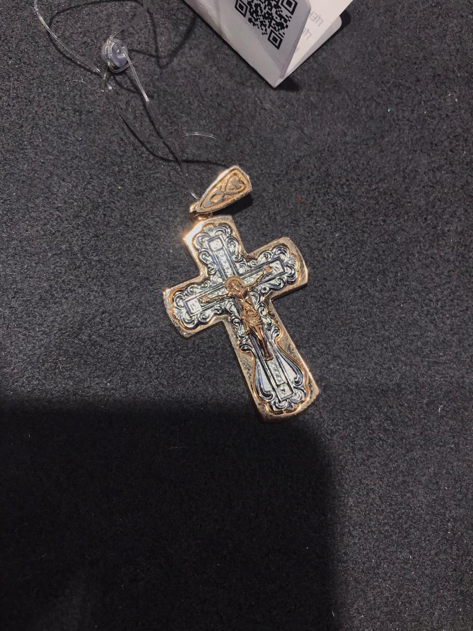 Крест православный)