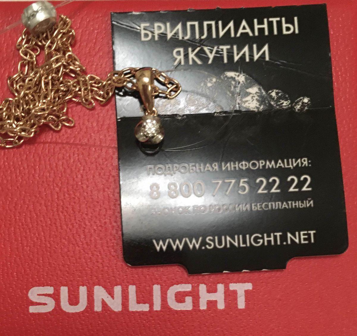 Золотая подвеска с бриллиантом арт.108794 👍