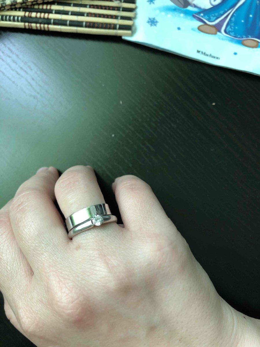 Колечко -кольцо