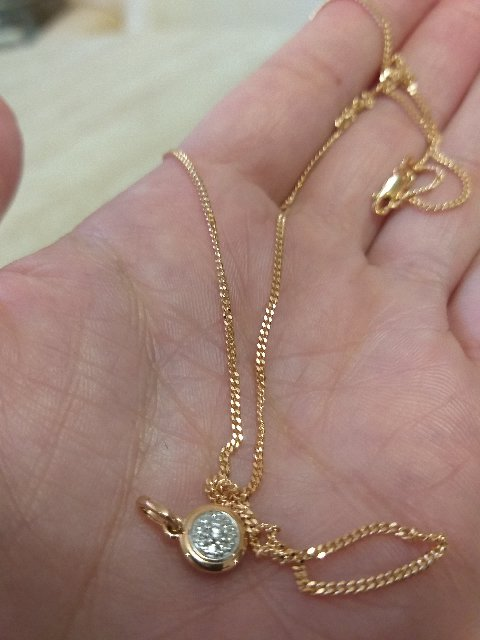 Кулон Блилианты Якутии