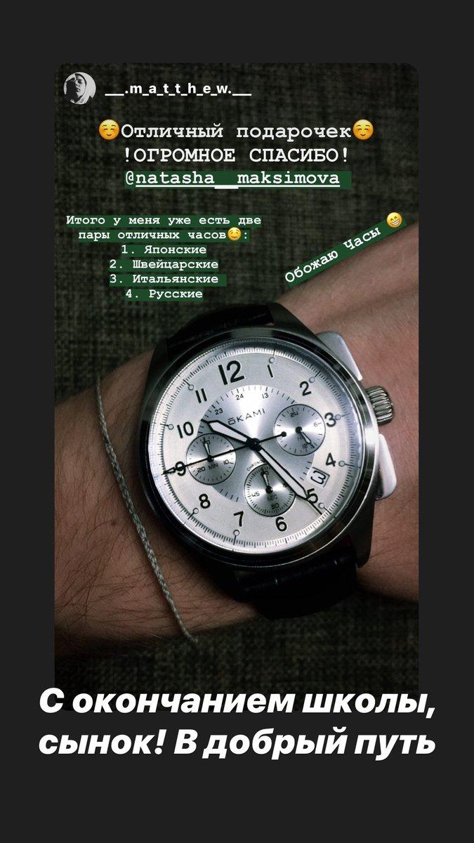 Эти часы просто шикарные!