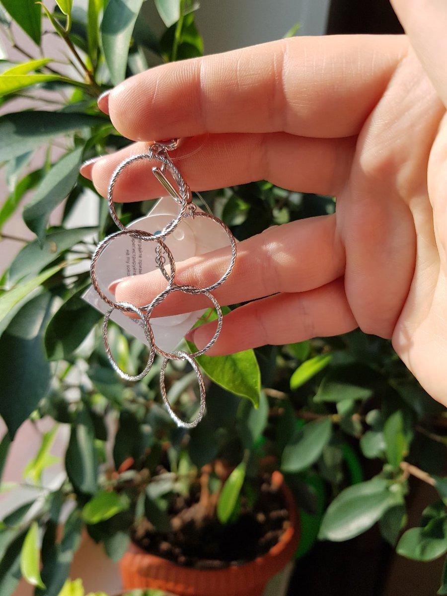 Висюльки-кольца