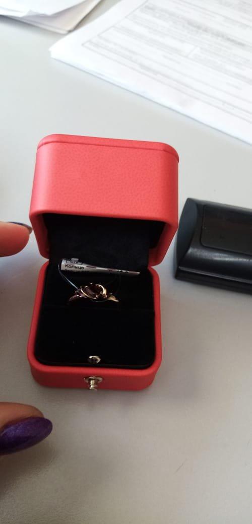 Кольцо дочери