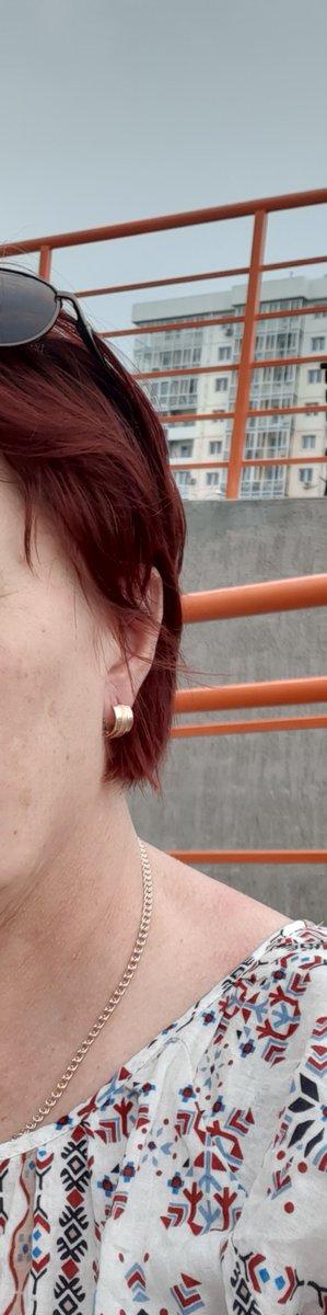Золотые серёжки.