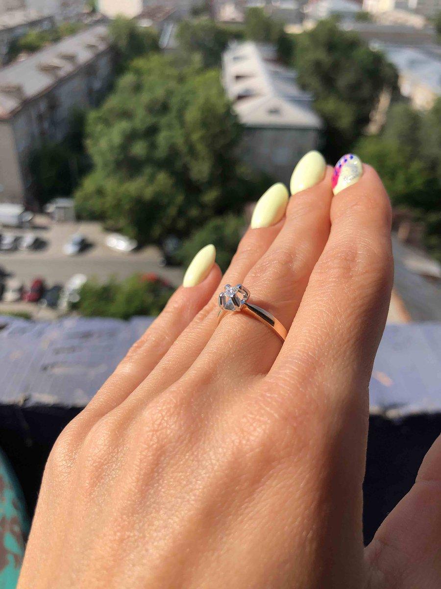 Мой первый бриллиант