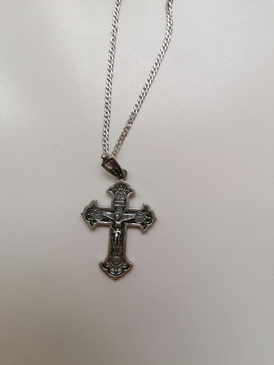 Шикарный крест