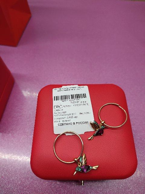 Золотые серьги с птичками.