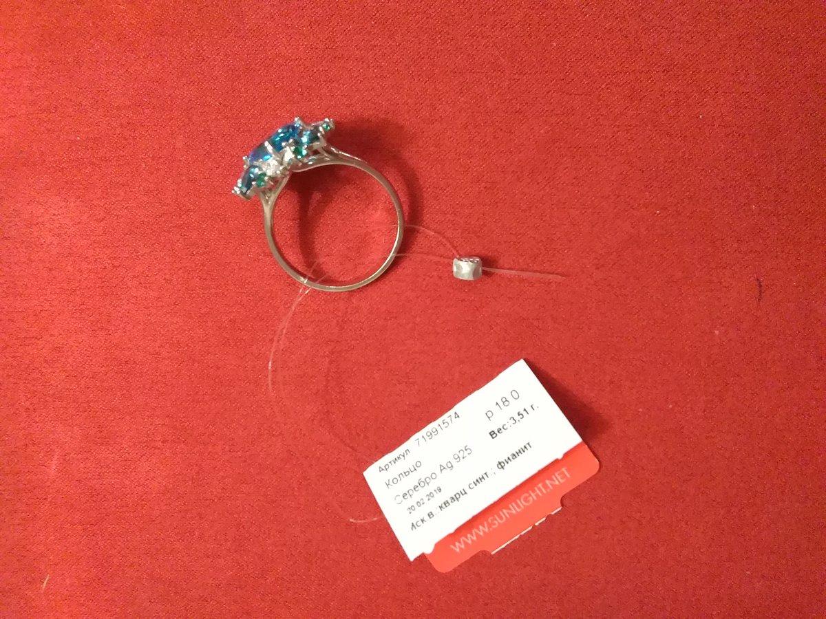 Очень симпатичный перстень.