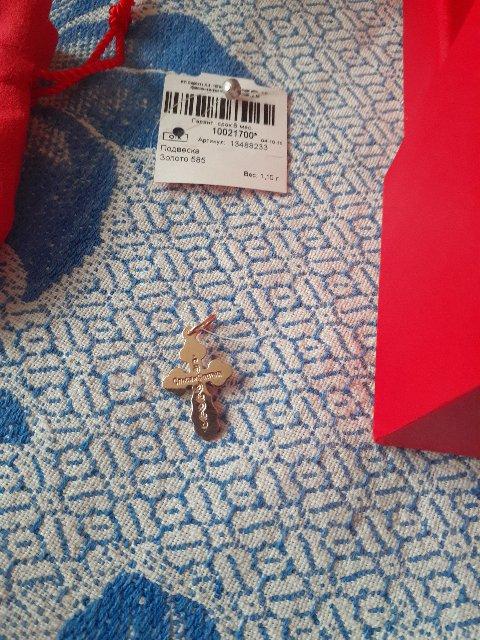 Отличный крестик, приобретался для ребёнка