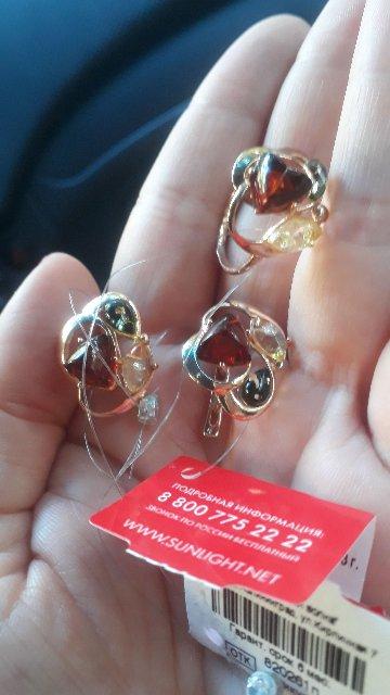 Покупать стоит вместе с кольцом