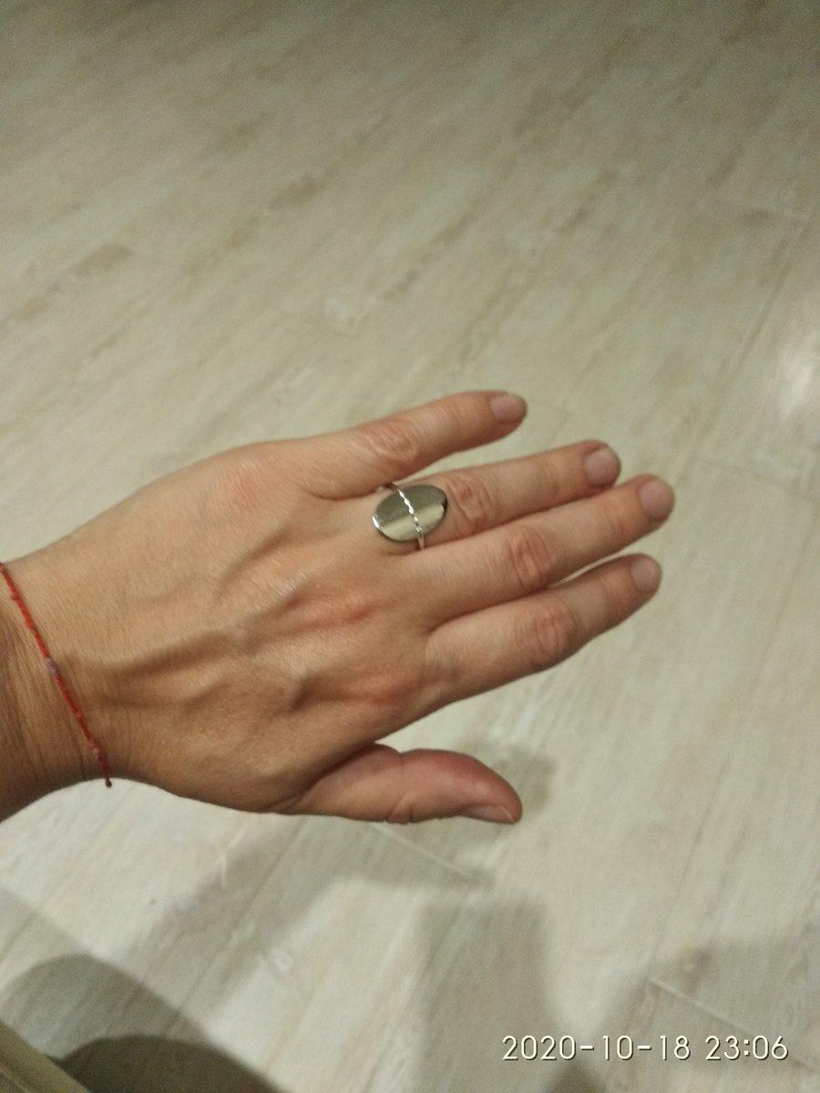 Кольцо для серёжек