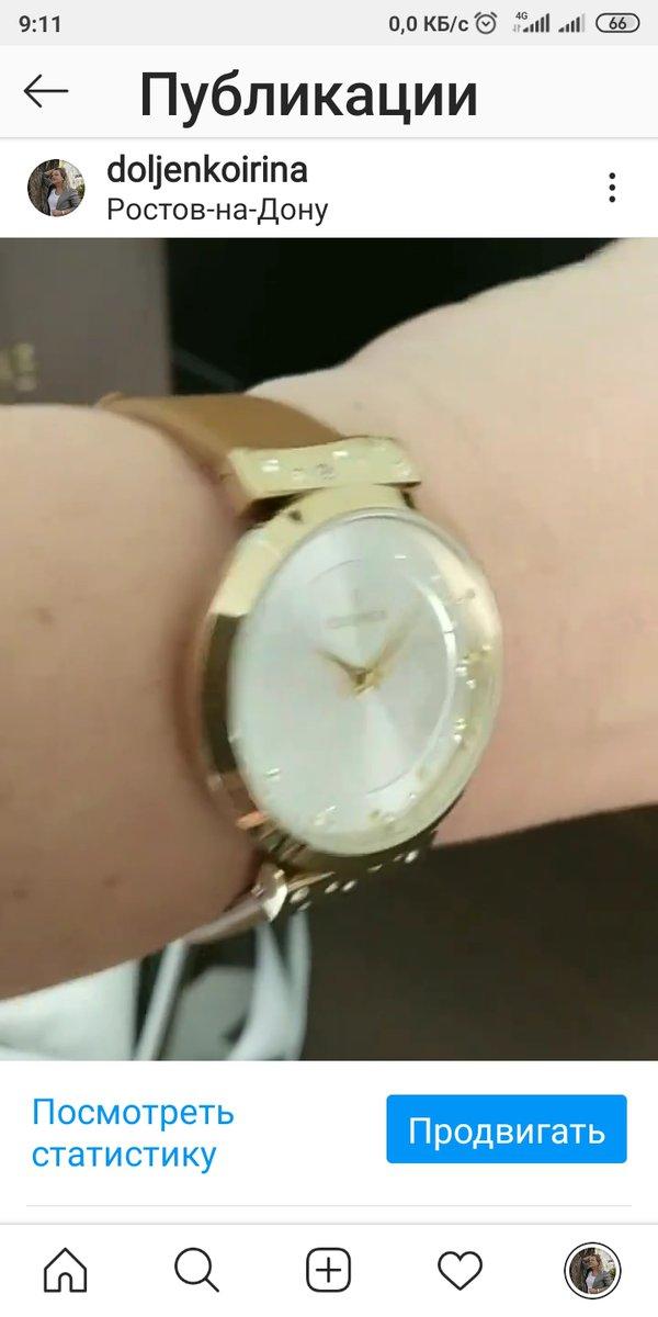 Часы-мечта!